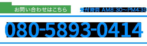 TEL 0288-53-4421